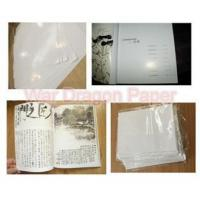 Wholesale Two Side Glossy Art Paper from china suppliers