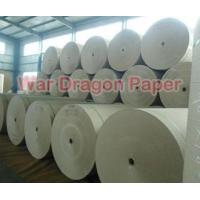 Wholesale Corrugated Fluting Paper from china suppliers