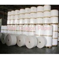 Wholesale C2S White Coated Ivory Board Paper from china suppliers