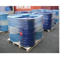 China Ethylene Glycol Monoethyl Ether Acetate(CAC) on sale