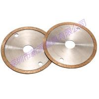 Wholesale Diamond Cutting Disc from china suppliers