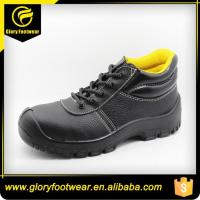 China Steel Toe Safety Shoes With CE Certification on sale