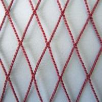 Buy cheap UHMWPE twisted knotless fishing net from wholesalers