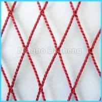 Buy cheap coloured UHMWPE fishing net rope twine from wholesalers