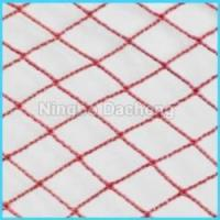 Buy cheap colored fish mesh net from wholesalers