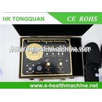 Wholesale 2016 hot sale quantum resonance magnetic analyzer software from china suppliers