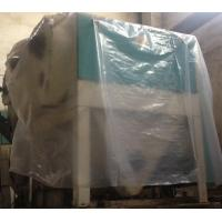 Wholesale Used Buhler MKLA45/110 Bran Finisher for flour mill from china suppliers