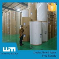 Wholesale C1S ivory board/FBB/Folding box board from china suppliers