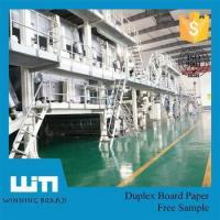 Wholesale Double Side White Folding Box Board FBB C1S White Cast Coated Paper Ivory Board from china suppliers