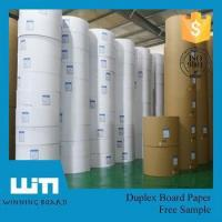 Wholesale High Quality C1S Ivory Board from china suppliers