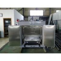 Wholesale Pigment Non-Standard Special Drying Oven/Square Vacuum Tray Dryer from china suppliers