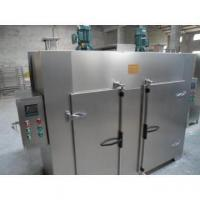 Wholesale Series Circulating Tray drying processor from china suppliers