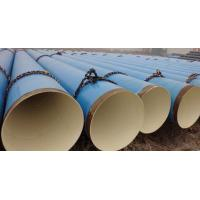 China Internal Anticorrosive Coating Steel Pipe FBE on sale