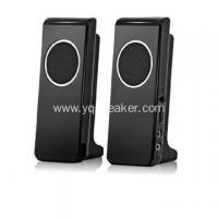 Wholesale 2.0 USB Powered Multimedia Speaker from china suppliers