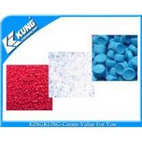 Buy cheap PVC compound from wholesalers