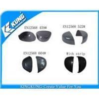 Buy cheap 2014 hot-selling Steel toe for PVC rain-boot from wholesalers