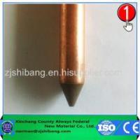 Wholesale Best seller: Copper Earth Rod / Copper Plated Earth Rod from china suppliers
