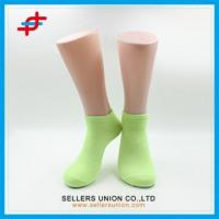 Buy cheap Boys Solid Color Ankle Socks Wholesale from wholesalers