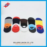 Buy cheap 2016 Boys Polyester Invisible Socks,Colorful Striped Socks from wholesalers