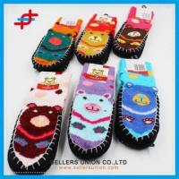 Wholesale Children's Cartoon Winter Home Indoor Anti-slip Slipper Socks from china suppliers