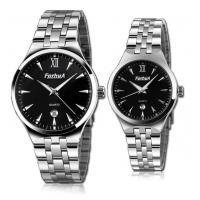 Wholesale FORHUA 2015 new arrival cheap steel watch from china suppliers