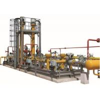 Wholesale Gas Metering and Regulating System for Gas Turbine from china suppliers