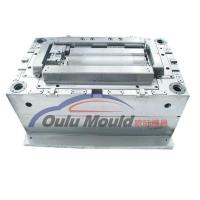 Wholesale Item:home appliance mould 21 from china suppliers