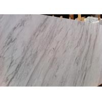 Slab Volakas White Marble for sale