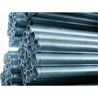 Wholesale Slotted pipe Grooved glavanized pipe from china suppliers