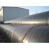 Buy cheap 3PE coating pipe line from wholesalers