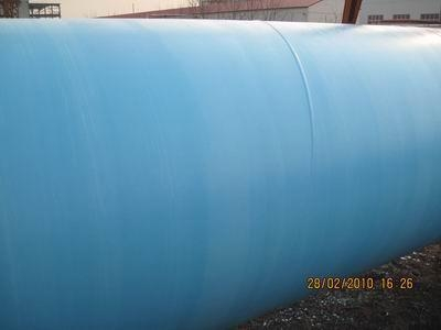 Quality FBE coating pipe for sale