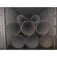 Buy cheap SSAW(SAWH) pipe from wholesalers