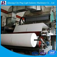 Buy cheap Manufacture of 1880mm Toilet Tissue Paper Machinery Production Line Produced Paper from Waste Paper from wholesalers
