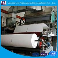 Buy cheap Manufacture of Toilet Tissue Paper Making Machinery Production Line Produced 5-6Tons Per Day from wholesalers