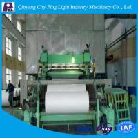 Buy cheap Manufactue of A4 Paper Production Line Made Paper from Sugarcane from wholesalers