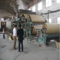Buy cheap 2400mm Multi Cylinder Multi Wire Grey Board Paper Making Machine from wholesalers