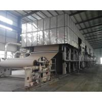 Buy cheap 1880mm Kraft Paper Making Machine Made from Wood Chip from wholesalers