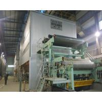 Buy cheap 2400mm Multi Cylinder Multi Wire Corrugated Paper Making Machine from wholesalers