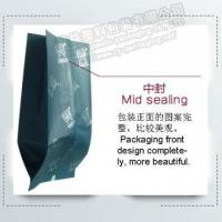 Wholesale Aluminum Foil Mid Sealing Snack Food Packing Bag from china suppliers