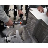 Buy cheap AIR TOOLS Waste stripper Video from wholesalers