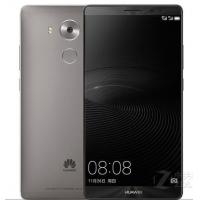 China Mobile Phone Huawei Mate8 on sale