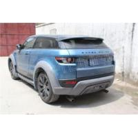 Buy cheap Body Kits Land Rover Range Rover Evoque 2DR HM style bodykit from wholesalers