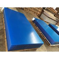 Buy cheap Clear Cast Acrylic Sheet and Colored Cast Acrylic Sheet from wholesalers