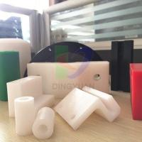 Buy cheap Tangyin Dingyuan CNC Custom Plastic Products/UHMWPE Machined from wholesalers