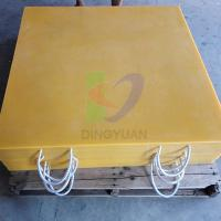Wholesale UHMW Crane Foot Bearing Support from china suppliers