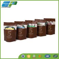 Wholesale Food Package Bag-7 from china suppliers