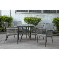 Wholesale wicker dining chair 30146 Product ID:15080809134636 from china suppliers