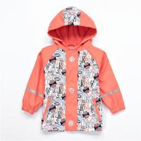 Wholesale Kids Rainwear Product number: YX-15308 from china suppliers