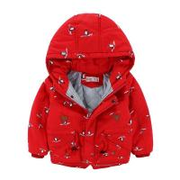 Buy cheap Cotton children's jacket Product number: YX-15608 from wholesalers