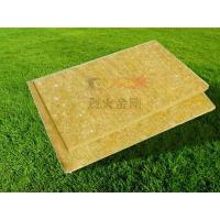 Wool roof insulation quality wool roof insulation for sale for Rocks all insulation